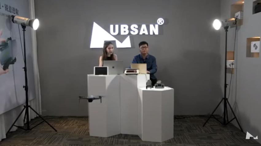 Hubsan Zino Mini Pro foi enfim lançado.